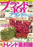 �֥��� JOY (���祤) 2009ǯ 04��� [����]