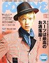 POPEYE (ポパイ) 2009年 03月号 [雑誌]