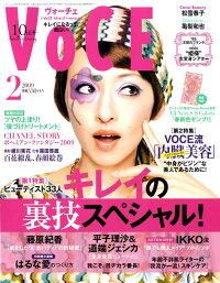 VoCE_(ヴォーチェ)_2009年_02月号_[雑誌]