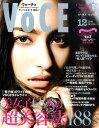 VoCE (ヴォーチェ) 2010年 12月号 [雑誌]