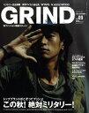 GRIND (グラインド) 2010年 09月号 [雑誌]