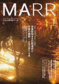 MARR_(�ޡ���)_2008ǯ_01���_[����]