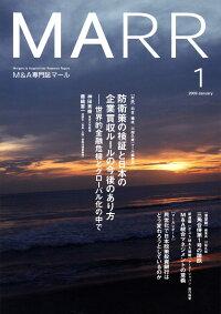 MARR_(�ޡ���)_2009ǯ_01���_[����]