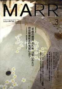 MARR_(�ޡ���)_2009ǯ_03���_[����]