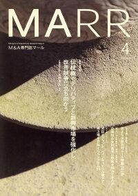 MARR_(�ޡ���)_2010ǯ_04���_[����]