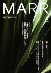 MARR_(�ޡ���)_2009ǯ_05���_[����]