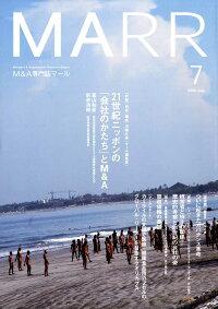 MARR_(�ޡ���)_2008ǯ_07���_[����]