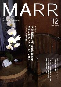 MARR_(�ޡ���)_2008ǯ_12���_[����]