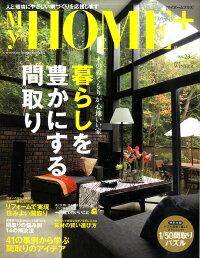My_HOME+(�ޥ��ۡ���ץ饹)_2011ǯ_03���_[����]