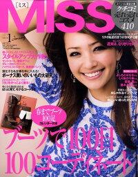 MISS_(�ߥ�)_2010ǯ_01���_[����]