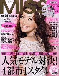MISS_(�ߥ�)_2010ǯ_05���_[����]