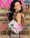 MISS (ミス) 2010年 10月号 [雑誌]