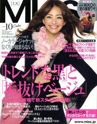 MISS_(�ߥ�)_2009ǯ_10���_[����]