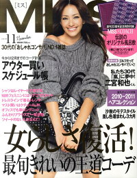 MISS_(�ߥ�)_2010ǯ_11���_[����]
