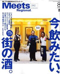 Meets_Regional_(�ߡ���_�����ʥ�)_2008ǯ_08���_[����]