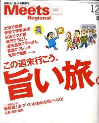Meets_Regional_(�ߡ���_�����ʥ�)_2008ǯ_12���_[����]