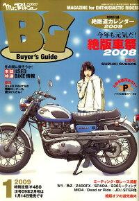 Mr.Bike_(�ߥ������Х���)_BG_(�Х��䡼��������)_2009ǯ_01���_[����]