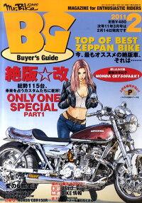 Mr.Bike_(�ߥ������Х���)_BG_(�Х��䡼��������)_2011ǯ_02���_[����]