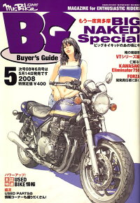 Mr.Bike_(�ߥ������Х���)_BG_(�Х��䡼��������)_2008ǯ_05���_[����]