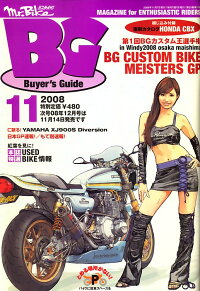 Mr.Bike_(�ߥ������Х���)_BG_(�Х��䡼��������)_2008ǯ_11���_[����]
