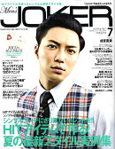 Men's JOKER (��� ���硼����) 2008ǯ 07��� [����]