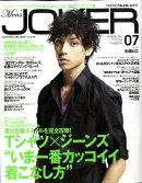Men's JOKER (��� ���硼����) 2009ǯ 07��� [����]