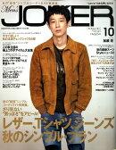 Men's JOKER (��� ���硼����) 2009ǯ 10��� [����]