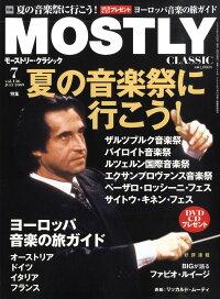MOSTLY_CLASSIC_2009ǯ_07���_[����]