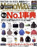 Mono Max �ʥ�Ρ��ޥå����� 2010ǯ 04��� [����]