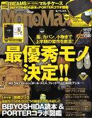 Mono Max �ʥ�Ρ��ޥå����� 2010ǯ 07��� [����]
