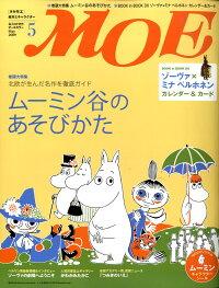MOE_(�⥨)_2009ǯ_05���_[����]