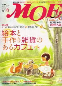 MOE_(�⥨)_2008ǯ_06���_[����]