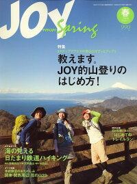 ��ޥ���_JOY_(���祤)_2009ǯ_04���_[����]