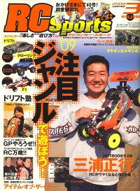 RC_Sports_(�饸���������ݡ���)_2009ǯ_03���_[����]
