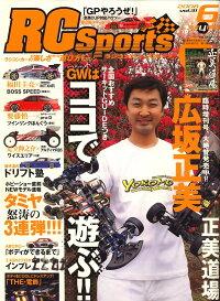 RC_Sports_(�饸���������ݡ���)_2008ǯ_06���_[����]