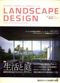 LANDSCAPE_DESIGN_(���ɥ�������_�ǥ�����)_2008ǯ_12���_[����]