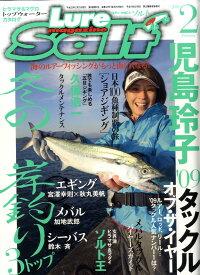 Lure_magazine_salt_(�륢���ޥ��������)_2010ǯ_02���_[����]