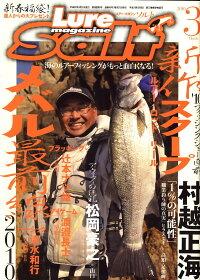 Lure_magazine_salt_(�륢���ޥ��������)_2010ǯ_03���_[����]