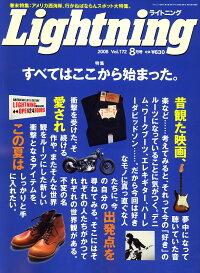 Lightning_(�饤�ȥ˥�)_2008ǯ_08���_[����]