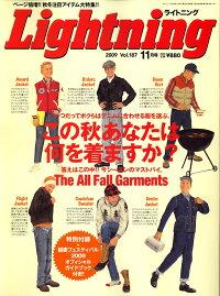 Lightning_(�饤�ȥ˥�)_2009ǯ_11���_[����]