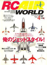 RC_AIR_WORLD_(�饸����_����_����)_2008ǯ_04���_[����]