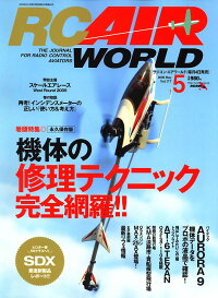 RC_AIR_WORLD_(�饸����_����_����)_2009ǯ_05���_[����]