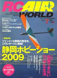 RC_AIR_WORLD_(�饸����_����_����)_2009ǯ_07���_[����]