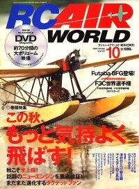 RC_AIR_WORLD_(�饸����_����_����)_2009ǯ_10���_[����]