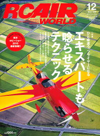 RC_AIR_WORLD_(�饸����_����_����)_2010ǯ_12���_[����]