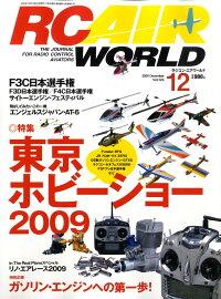 RC_AIR_WORLD_(�饸����_����_����)_2009ǯ_12���_[����]