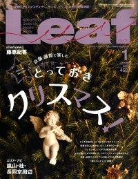 Leaf_(���)_2010ǯ_01���_[����]