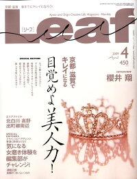 Leaf_(���)_2009ǯ_04���_[����]