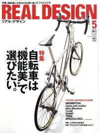 Real_Design_(�ꥢ�롦�ǥ�����)_2010ǯ_05���_[����]