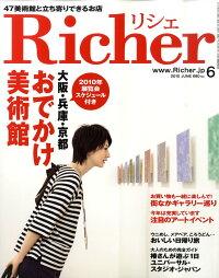 Richer_(�ꥷ��)_2010ǯ_06���_[����]